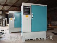 河北省南華牌試塊養護混凝土標準養護箱