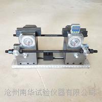 鋼筋反向彎曲夾具(配萬能機使用)