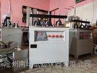 防水卷材不透水儀生產廠家