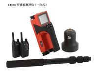 樓板測厚儀(一體式) ZT606型