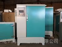 混凝土樣品標準養護箱 SHBY-40B/60B/90B型