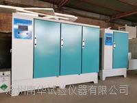 混凝土試塊標準養護箱 SHBY-40B/60B/90B型