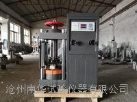 混凝土攪拌站實驗室儀器(國標)