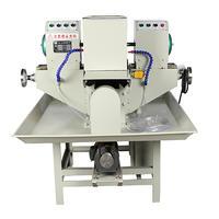 雙端面磨平機 HQP-200型
