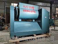 混凝土雙臥軸式攪拌機 HJS-100型