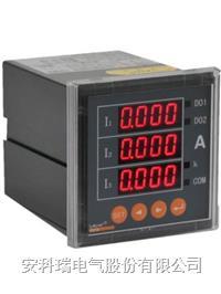 向日葵视频app下载页面交流三相電流測量儀表 PZ80-AI3