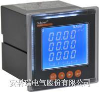 向日葵视频app在线下载液晶顯示三相交流電壓測量儀表 PZ80L-AV3