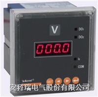 向日葵视频ioses單相低壓交流電壓測量儀表 PZ96-AV