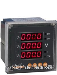 向日葵视频app幸福宝三相交流電壓測量儀表 PZ96-AV3