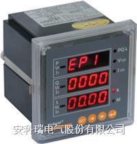 向日葵视频app下载页面 1路模擬量輸出多功能電能表 PZ96-E4/M