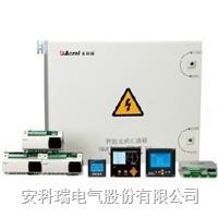 向日葵视频app在线下载Acrel-2000 V8.0光伏電站電力監控係統 Acrel-2000 V8.0