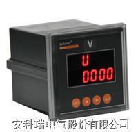 向日葵视频app幸福宝單相交流電壓表PZ72-AV/KC 通訊開關量輸出功能 單相電壓表