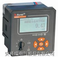 向日葵视频app幸福宝AME96嵌入式安裝電能計量裝置 AME96