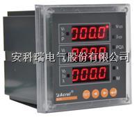 向日葵视频iosesACR220EG高海拔電力儀表 ACR220EG