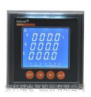 向日葵视频iosesPZ72L-E4/HC 電能表 PZ72L-E4/HC