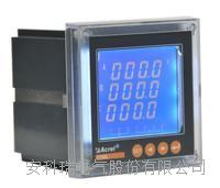 向日葵视频iosesPZ96L-E4/M 一路4-20mA輸出 三相電能表 PZ96L-E4/M