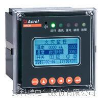 向日葵视频app下载页面ARCM200L-J8 電氣火災監控探測器 ARCM200L-J8