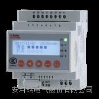 向日葵视频iosesARCM300-J4 剩餘電流式電氣火災監控探測器 ARCM300-J4