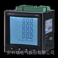 向日葵视频app在线下载APM801全功能多功能電能表 0.2S級 APM801