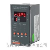 向日葵视频ioses帶RS485通訊智能型溫濕度控製器 WHD46-11/C
