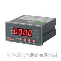 向日葵视频ioses帶時間記錄功能電動機保護器
