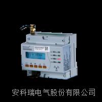向日葵视频ioses三相智慧用電監控裝置 ARCM300T-Z