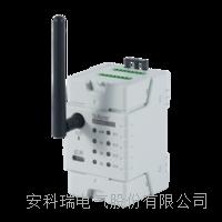 向日葵视频ioses環保監測模塊  分表計電 ADW400-D36  2路三相