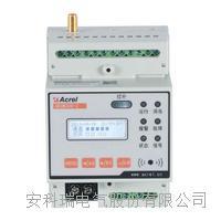 向日葵视频ioses電氣安全用電模塊 ARCM300-Z-4G(400A)