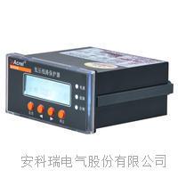 向日葵视频app下载页面漏電流保護低壓線路保護裝置 ALP220-25/L