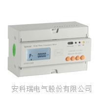 農田灌溉電表 DTSY1352-RF