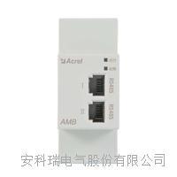 向日葵视频app幸福宝數據中心智能小母線監控插接箱直流回路模塊 AMB110-D/W