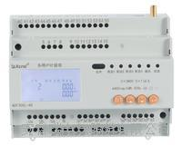 三路三相回路計量表 ADF300L-3S
