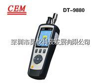 DT-9880粒子計數器、華盛昌CEM空氣質量檢測儀DT-9880M、四合一粒子計數器