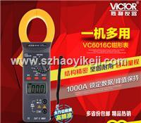 VICTOR 6016C勝利品牌VICTOR鉗形表  vc6016C
