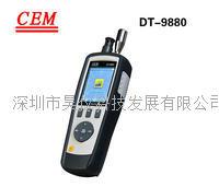 DT-9880華盛昌CEM空氣質量檢測儀DT-9880M