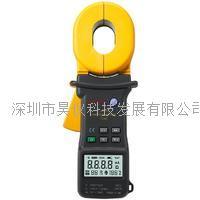 MS2301華儀儀器mastech鉗形表MS2301s