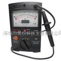 特價mastech華儀MS5202數字絕緣電阻測試儀