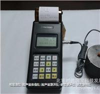 TH110A里氏硬度計
