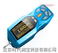 TR260粗糙度仪