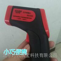 红外线测温仪 SD350