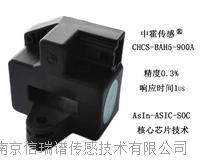 CHCS-BAH5霍爾電流傳感器 CHCS-BAH5
