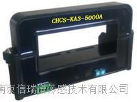 CHCS-KA3開環霍爾電流傳感器 CHCS-KA3