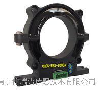 CHCS-EKS系列開口式大電流傳感器