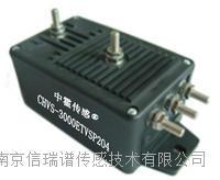 CHVS-ETVS系列真有效值電壓變送器