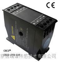 CHCS-ITH-50S系列高精度電流傳感器