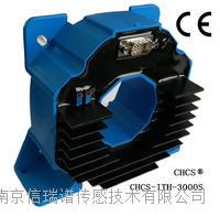 CHCS-ITH-3000S系列高精度電流傳感器