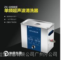 上海知信單頻超聲波清洗器
