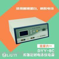 北京六一雙穩定時電泳儀電源