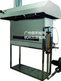 鋪地材料臨界輻射通量試驗機