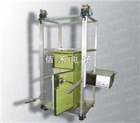 電冰箱等類似產品柜門壽命試驗機